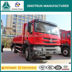 Best price 2015 new dongfeng camions benne