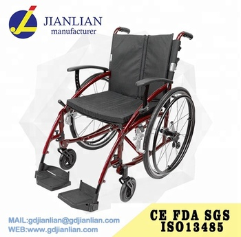 JL958LAQ aluminum adjustable seat sport wheelchair