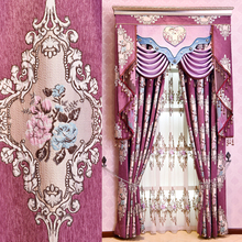 Wholesale european drape and sheers curtain fabric window curtain