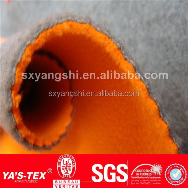 Solid Dyed Warm 400gsm 100% Polyester Polar Fleece Fabric Bonded Brashed Fabric for Fleece Jacket, Fleece Coat