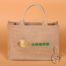 high quality slogan printed jute promotional shopping bag