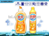 new formula Dishwashing Liquid detergent easy cleaning