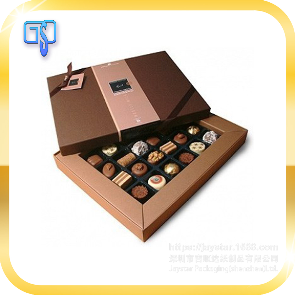 Card box chocolate boxes packaging,lid and hinge shape gift box packaging