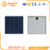 folding solar panel under 100w powered modem