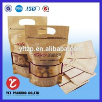 2015 Cheap recyclable free design custom brown kraft paper bags with window