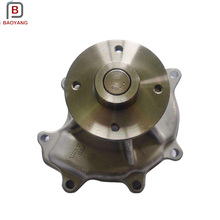 Wholesale OEM Service Good Quality Water Pump Spare Parts