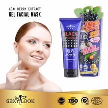 Awesome Asian Beauty Soothing Gel Face Mask