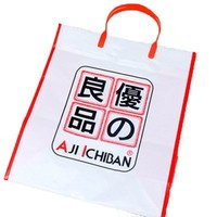 Hong Kong Biodegradable OEM Gravure Printed Plastic Hard Loop Shopping Bag