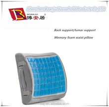 Gel-enhanced Back pain relief lumbar support cushion