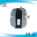 YJ82 High Speed Refrigerator Circulation Fan Motor