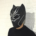 Halloween Natural Latex Black Panther Party Mask