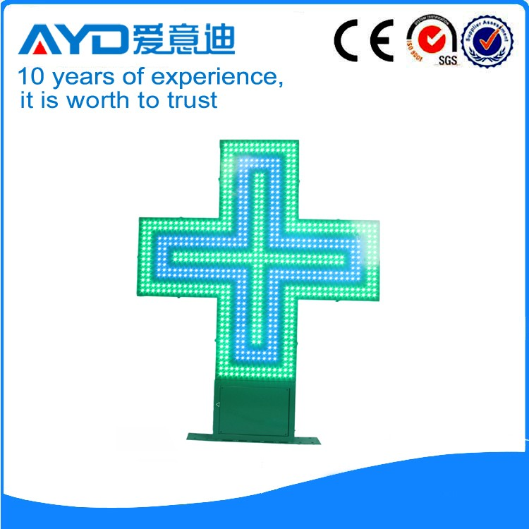Dual color flash led cross display sign led chemist's shop sign