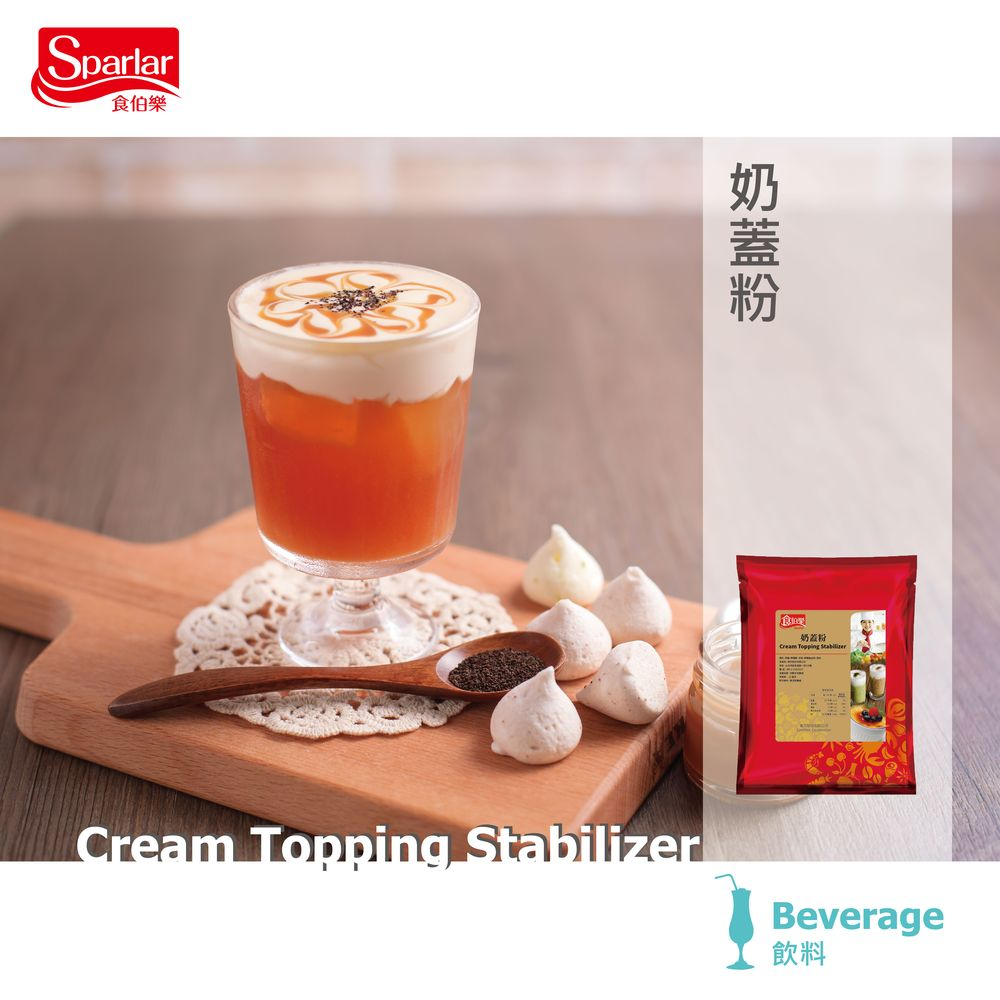 Whipping cream powder topping base milk foam powder for bubble tea