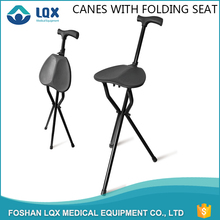 Old people folding stool arm walking cane gun folding seat chair function walking aids