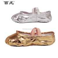 Soft Bottom Shoes Women S Practise
