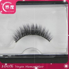 beautiful false eyelashes wholesale for cheap which can make you more confidence