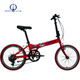2017 new design high quality 20 inch comfortable portable bicycle / lady bike / city bicycle for sale