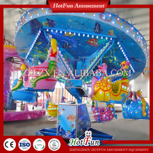 Kids ocean walking rides entertainment equipment for sale