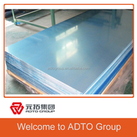Film Covered Protected Aluminum Sheet, Aluminum Plate Made in China