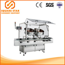 Automatic disc-type shaking counting machine