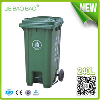 2015 Cheap Price In 240 Liter Plastic colorful wastebaskets with Foot Pedal