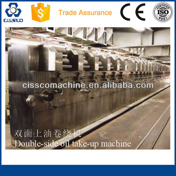 Recycled polyester staple fiber production line with capacity