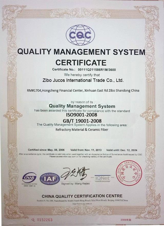 Company Overview - Zibo Jucos International Trade Co., Ltd.