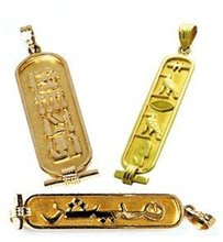 Egyptian cartouche -one sided 18K gold cartouche Jewelry