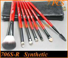 7pcs mini beauty brush set (706S-R)