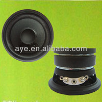 50mm 16ohm 4w multimedia subwoofer speaker