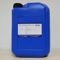 Epoxy Resin 901H CAS 5026 74