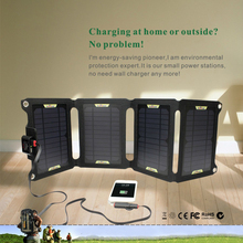 high effenciency solar power 14W waterproof solar panel carry bag for laptop