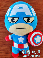 2015 Novelty Toy Captain America Baby Doll From Manufacturer