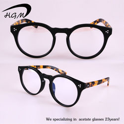 Delicate Quality Memory Eyewear Optical Frame