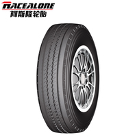 Cheap wholesale car tires online 265/60R18 tire 225/60R18