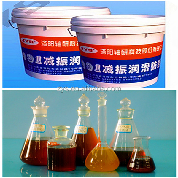 ZYS-203 bearing grease thin layer anti-rust oil