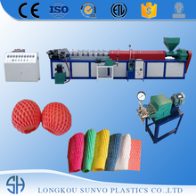 Fushi apple foam packing net extruder/epe foam fruit net machine