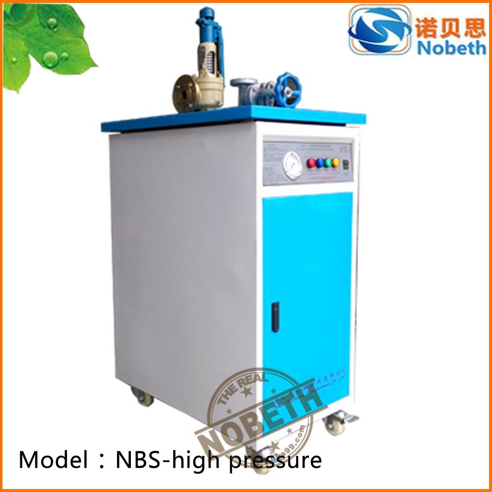 Steam Boiler: Steam Boiler High Pressure