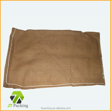 Used Prices of Jute Bag
