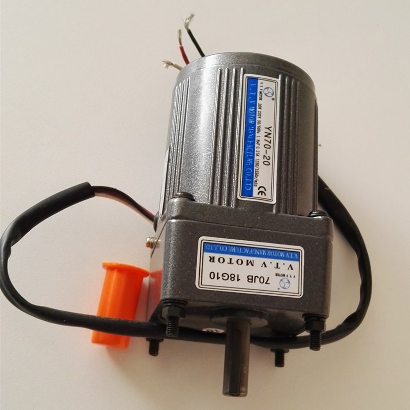 YN70-20 AC 70mm 110V 60HZ 20w 4 poles small gear motor