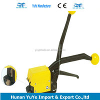 A333 Manual buckle-free steel strapping tool hand packing tool for steel strap