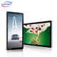 Advertisement product! 43inch led panel tv wall mount free softrware for network android tablet advertising display