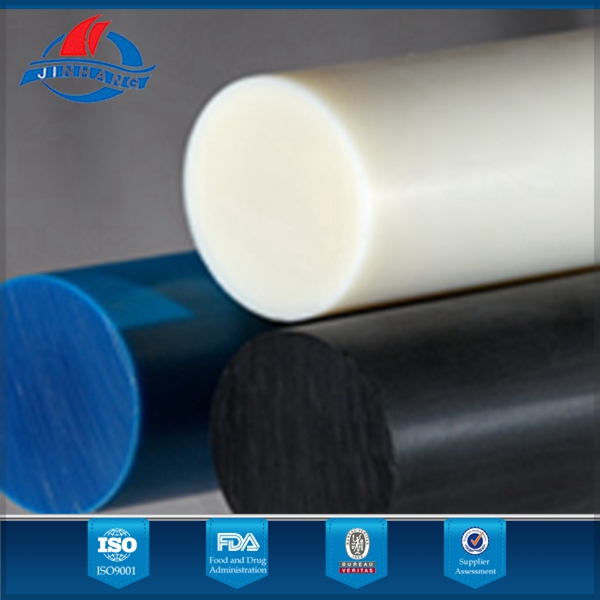 pa6 nylon round bar with low price , high quality and good service--Jinhang Plastic