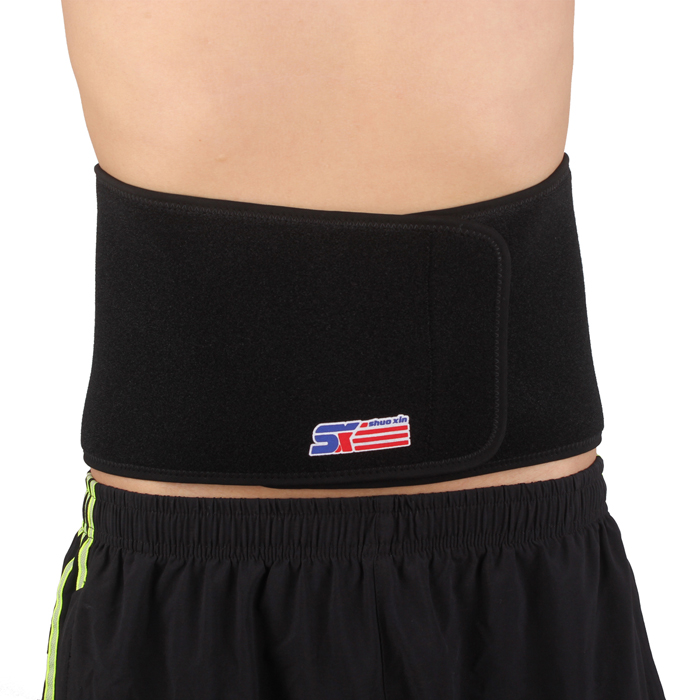 Black Sports Back Waist Elastic Brace 8 Spring Support Wrap Belt Band Adjustable