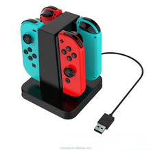 4 in 1 Stand Charging Station Charger holder Dock for Nintendo Switch Joy-Con Controller