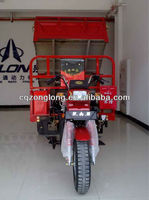 High Quality Hot Sale adult tricycle cargo tricycle
