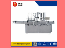 2015 Shanghai supply hydraulic and electric automatic palm oil filling machine