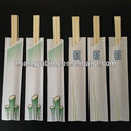 Disposable bamboo chopsticks for sushi