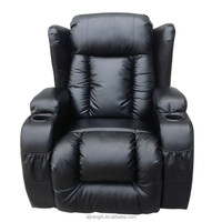 recliner/electric recliner/massage reciner/armchair/lazy boy/KD-RS7027-B