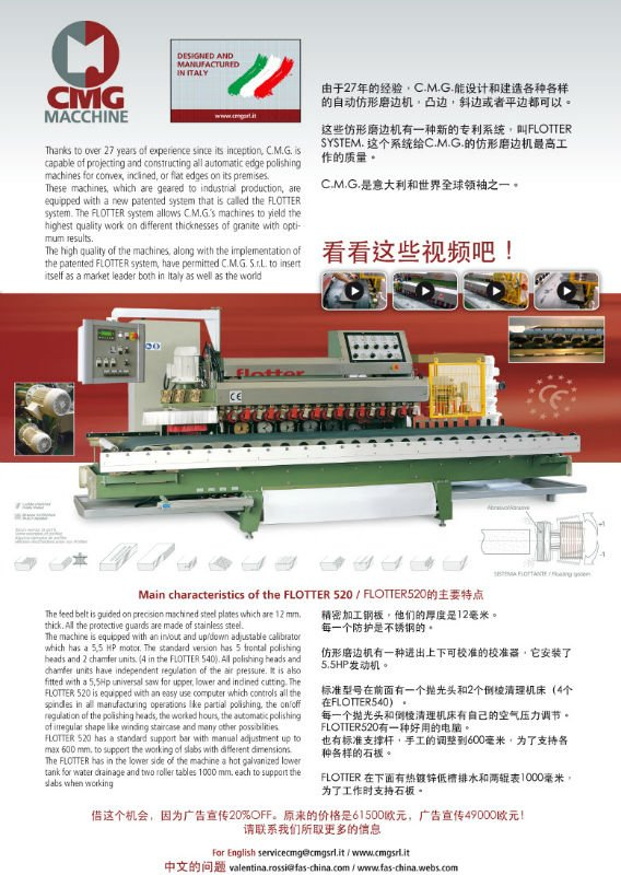 Offer edge polishing machine for flat edge.